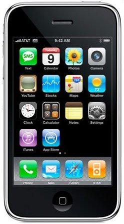 1585042864.0845iPhone 3GS 2
