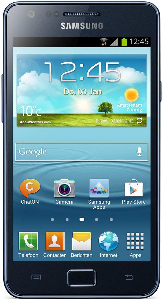 1585042889.7952i9105 Galaxy S Ii Plus 2