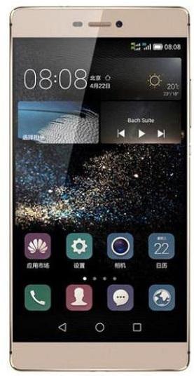 1585042978.1442huawei Ascend P8 1
