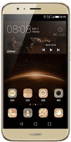 1585043001.2537huawei G7 Plus 2