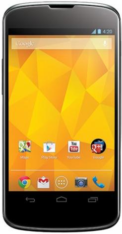 1585043025.5487e960 Nexus 4 2