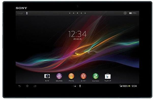 1585043062.513sony Xperia Z4 Tablet Lte 2454 960x480 1439192736 2