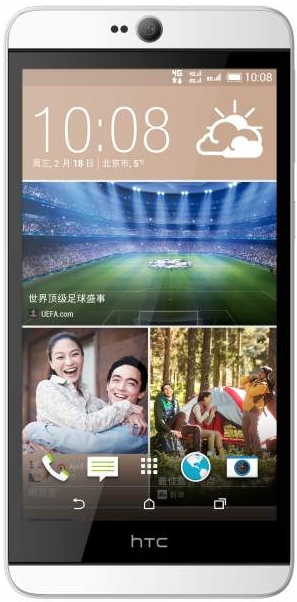 HTC Desire 826 9 2