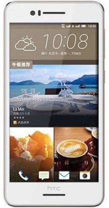 HTC Desire 728 Reparatie
