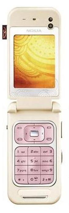 Spare Parts Accessories For Nokia 7390 Maxbhi 2 4 1 1